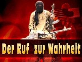 Выборы в Германии: Вслед за Аль-Каидой Германии угрожает Талибан