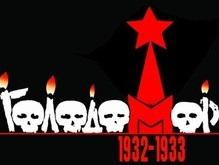 Аргентинские депутаты почтили память жертв Голодомора 1932-33 в Украине