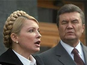 Ъ: Виктор Янукович не может навести посты