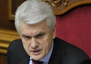 Литвин обвинил БЮТ в провоцировании гражданского конфликта