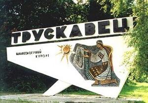Во двор мэра Трускавца бросили взрывчатку