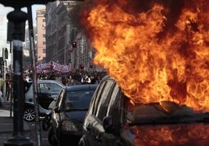 Акции протеста в Италии: Манифестанты жгут машини и разбивают витрины магазинов