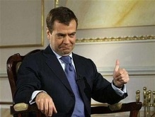 Медведев ушел в отпуск