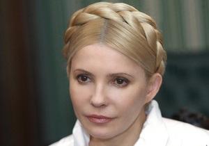 КП: Бютовцы собирают книги для Тимошенко