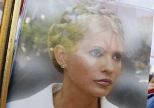 Власти Украины перечислили 10 млн грн юристам за услуги по делу Тимошенко в ЕСПЧ