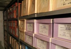 В Украине запретили изымать из архивов документы, датированные до 1946 года