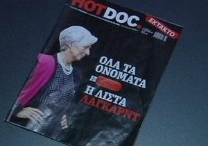 В Греции журналиста арестовали за опубликование списка богачей