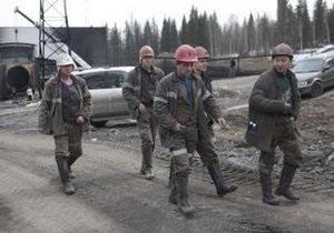 Трагедия на российской шахте: спасательные работы проходят в крайне тяжелых условиях