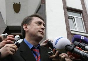 МК: Мельниченко сам приехал сдаваться