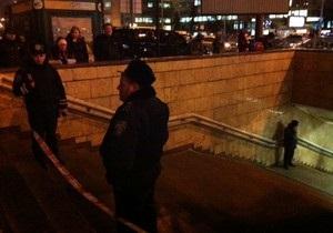 Станцию метро Печерская снова закрывали из-за сообщения о минировании