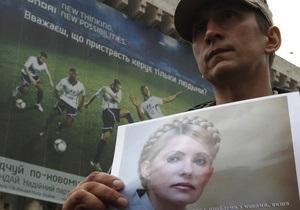 Еврокомиссар Рединг призналась, что не может смотреть проходящие в Харькове матчи Евро-2012 без мысли о Тимошенко