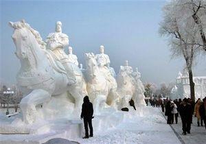 Сегодня - Всемирный день снега