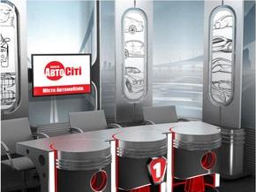 Премьера новой телевизионной программы «ВиДи АвтоСити» на Первом автомобильном канале