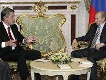 В Москве закончилась встреча Ющенко и Путина