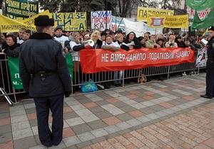 Милиция задержала одного из организаторов акции протеста под стенами Рады
