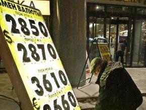 ЦБ России может отозвать лицензии у трети банков страны