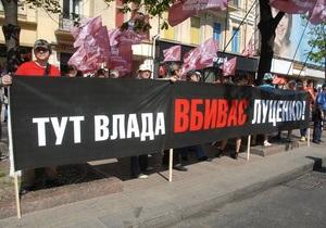 НС: Завтра Луценко освободят из СИЗО