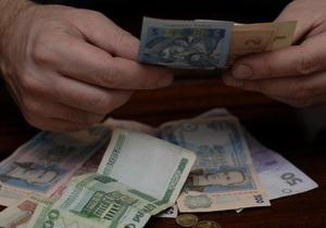 Черкасская милиция разоблачила конвертцентр с оборотом в миллиард гривен