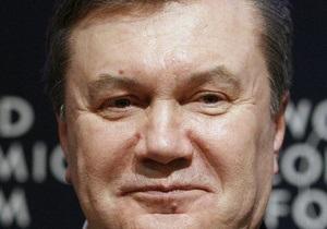 Янукович просит ВР рассмотреть запрет финансирования физ- и юрлицами органов власти