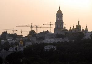 Сегодня началась эмиссия облигаций Киева на 3,5 млрд грн