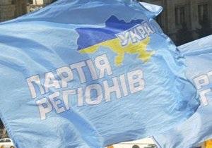 Янукович: Мы должны создать условия, при которых права людей, в том числе русскоязычных, будут защищены