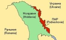 Приднестровье отреагировало на провозглашение независимости Косово