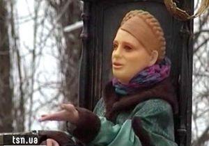 Регионалы устроили спектакль про Тимошенко у стен Качановской колонии