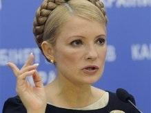 Тимошенко обещает  абсолютно новую пенсию  с апреля