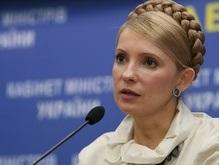 В ближайшее время Тимошенко обсудит с РФ вопрос поставок газа