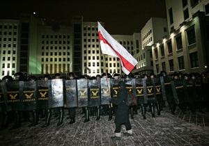 Бывшего кандидата в президенты Беларуси обвинили в организации массовых беспорядков