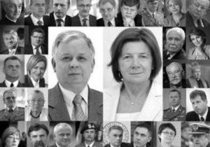 Тело президента Польши Леха Качиньского сегодня доставят в Варшаву