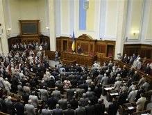 БЮТ и регионалы введут уголовную ответственность за роспуск парламента
