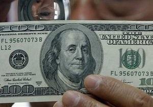Курсы наличной валюты на 13 апреля