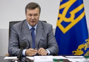 Янукович: Мы в ближайшее время будем менять концепцию по детям-сиротам