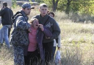 В Украине объявлен траур по погибшим в ДТП