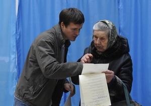 Явка избирателей на этих выборах стала самой низкой за всю историю независимой Украины