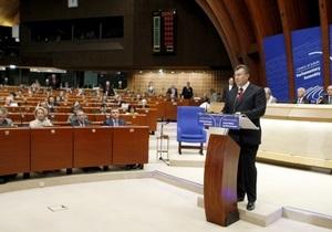 Ряд членов делегации Украины в ПАСЕ вышли из зала во время выступления Януковича