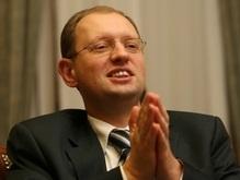 Яценюк установит памятник австрийскому императору
