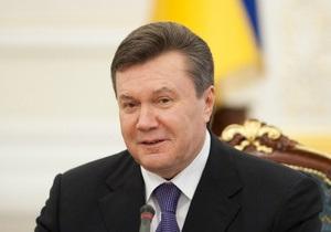 Янукович поручил Азарову активизировать переговоры с Евросоюзом
