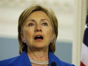 Клинтон: Для Афганистана настал поворотный момент