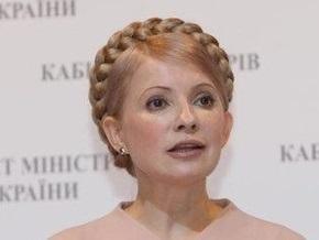 РИА Новости: Кандидат с косой: Тимошенко намерена пойти на президентские выборы