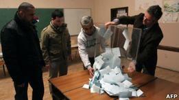 Сербы Косова отвергли правление албанского большинства