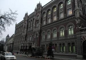 Украинские банки в 2011 году снизили убытки на 40,8%
