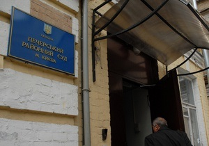 Регионал: Если послу ЕС жарко в суде, пусть смотрит заседание по делу Тимошенко по ТВ