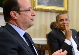 Обама - Олланду: Гамбургеры хорошо сочетаются с картошкой фри