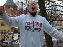 Одесские коммунисты перенесли проведение акции Я говорю по-русски!