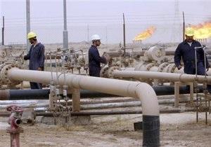 Нафтогаз привлек средства для расчета с Газпромом
