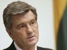 """Ющенко призывает правительство """"вернуться с выборов"""""""