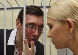 Батьківщина обжаловала решение суда, одобрившего отказ в регистрации Тимошенко и Луценко