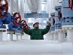 Нафтогаз сократил поставки газа химикам и металлургам